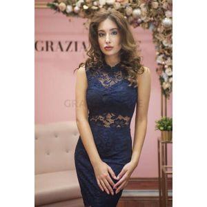 Kék csipke ruha kép