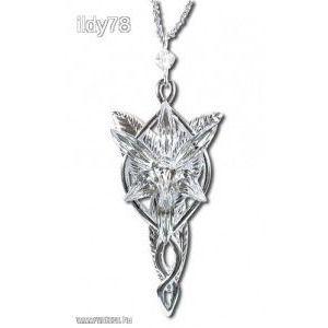 Gyűrűk Ura Arwen nyaklánc kép