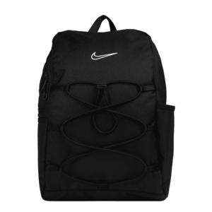 Nike hátizsák kép